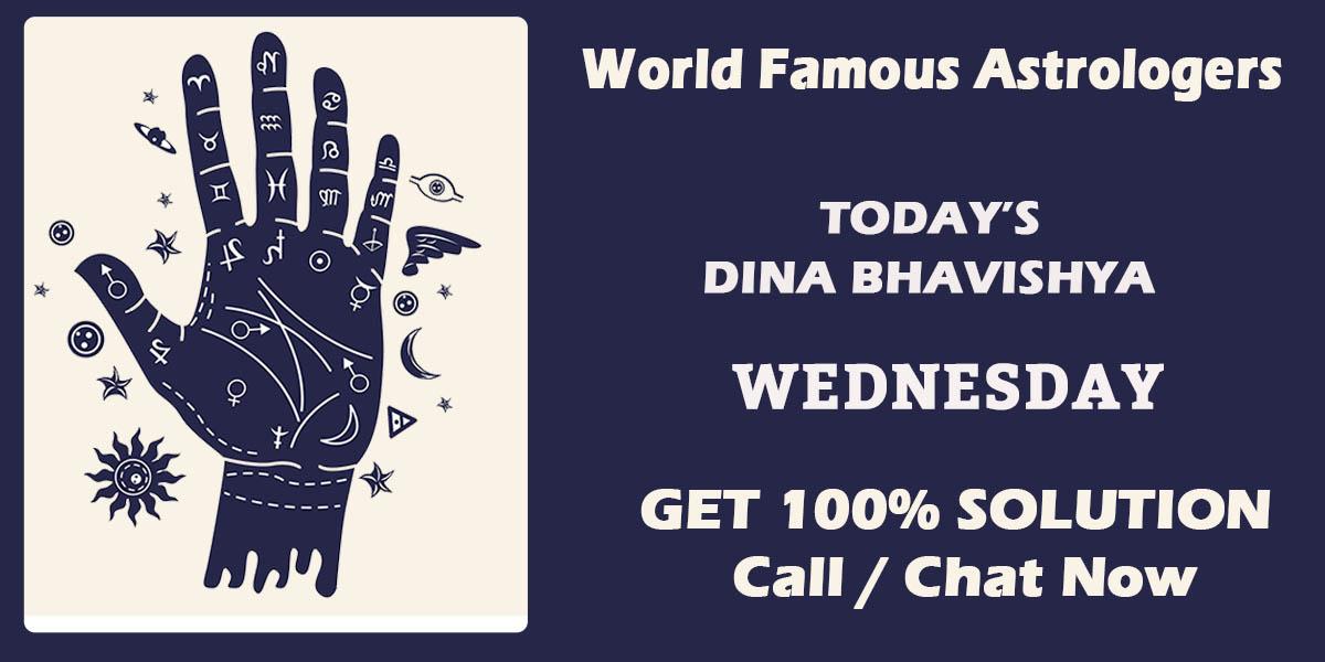 Wednesday Dina Bhavishya