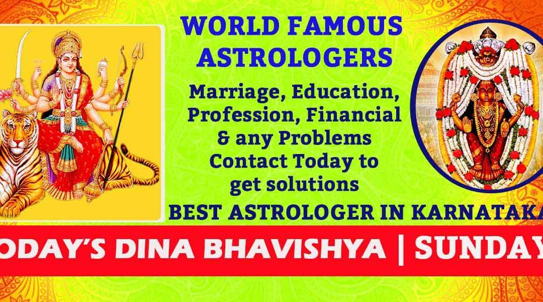 Dina Bhavishya 18/04/2021