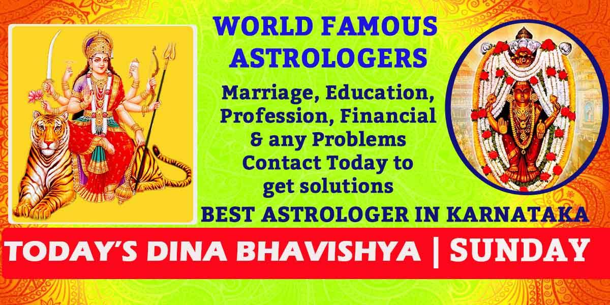 Sunday Dina Bhavishya