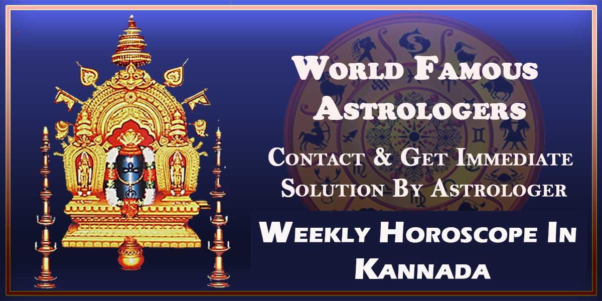 Weekly Bhavishya