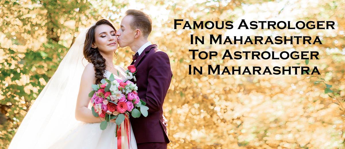 Famous Astrologer in Maharashtra   Top Astrologer in Maharashtra