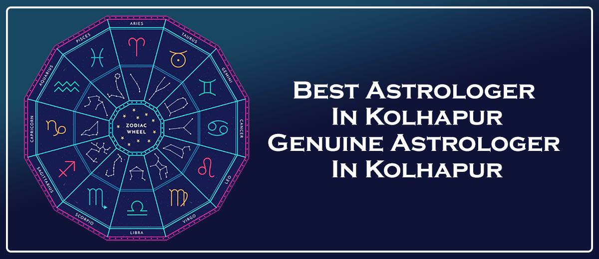 Best Astrologer in Kolhapur