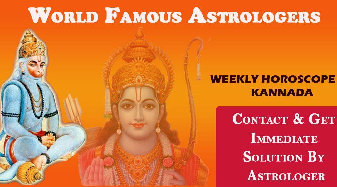 Weekly Bhavishya 01/08/2021- 07/07/2021