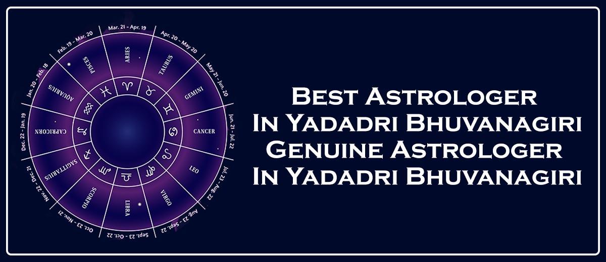 Best Astrologer in Yadadri Bhuvanagiri