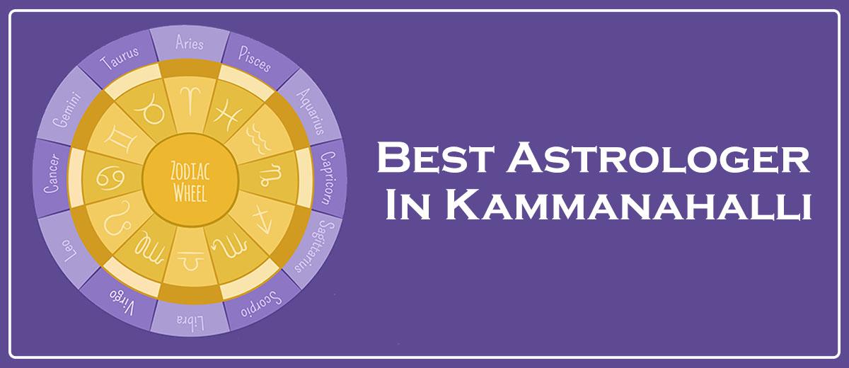 Best Astrologer In Kammanahalli