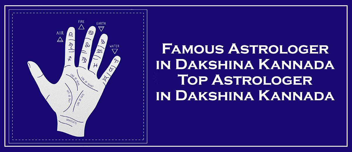 Famous Astrologer in Dakshina Kannada