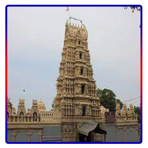 Sri Gunja Narasimha Temple