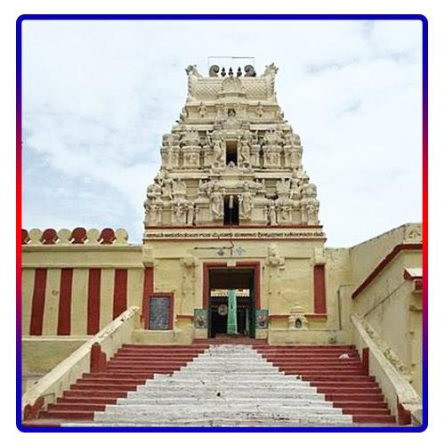 Sri Kodanda Rama Temple